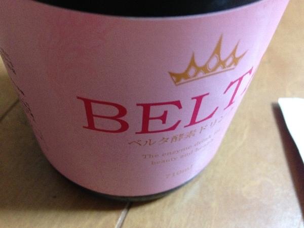 ベルタ酵素のボトル