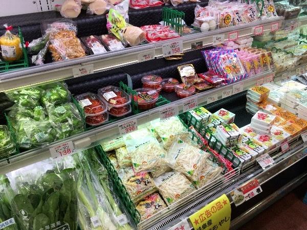 スーパーで売っている野菜