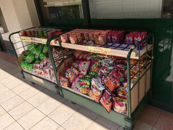 USJ周辺のスーパーで売っているもの