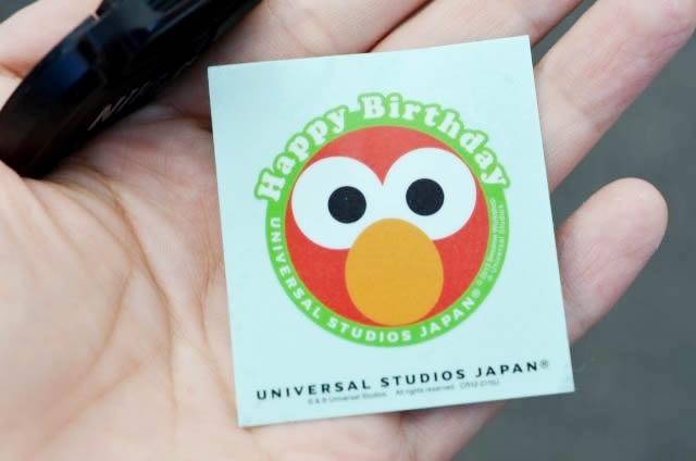 USJの誕生日シール
