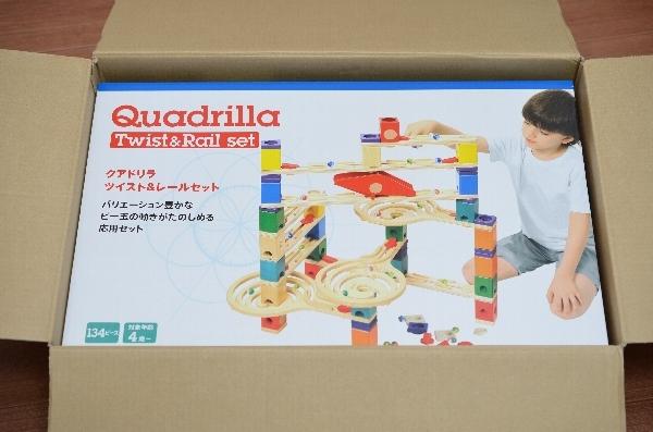 ボーネルンドのクアドリラ「ツイスト&レールセット」の箱
