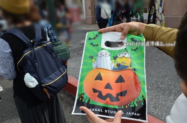USJハロウィン「お菓子のつかみ取り」の袋