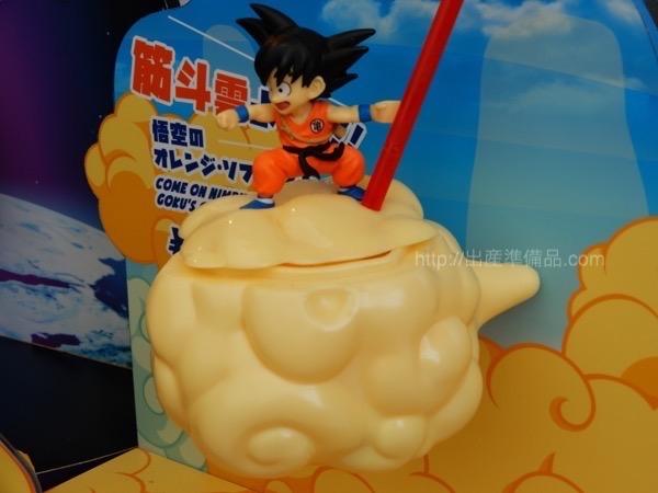 悟空のオレンジ・ソフローズン