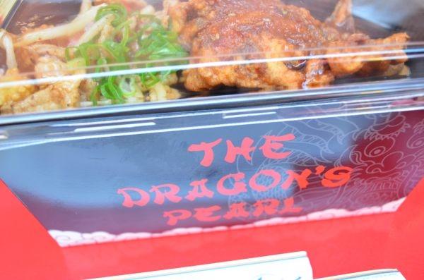 ザ・ドラゴンズ・パール