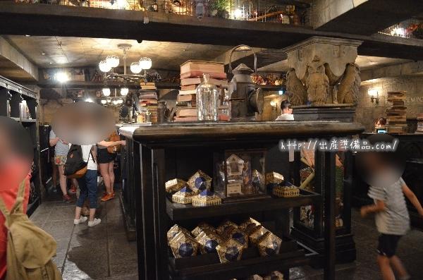 フィルチの没収品店の店内