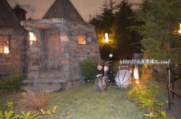 フライト・オブ・ヒッポグリフのハグリッドの小屋