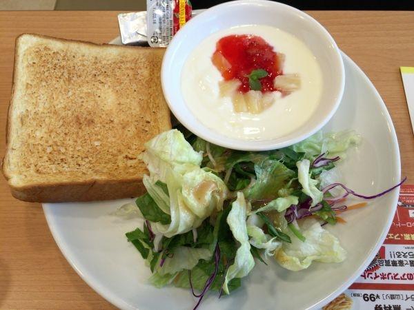 フルーツヨーグルト&サラダセット