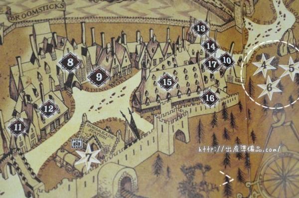 <% pageTitle %>&#8221; /></p> <p>地図で見るとホグズミード村のショップを抜けた場所の広場です。<br /> 整理券の発行も一日中なかったので、<br /> 割と空いてるのかな?と思っていたら・・・・<br /> 行ってみてびっくり。<br /> <span style=
