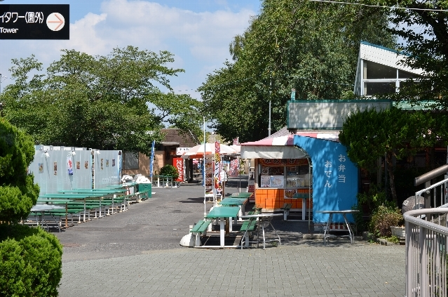 東山動物園の飲食店
