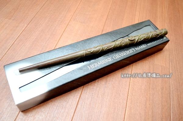 ハリポタ:魔法の光る杖