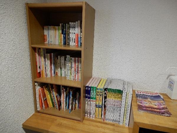 ホテル・ロッジ舞洲の図書スペース