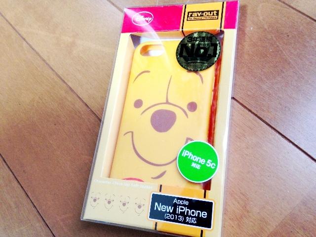 iPhone5C用プージャケット