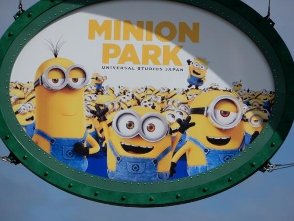 USJミニオンパークの看板