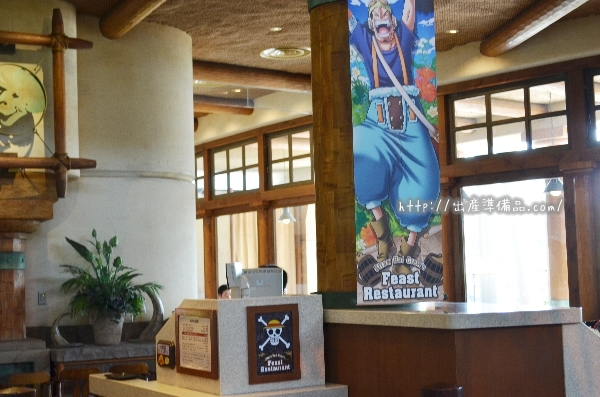 麦わら大船団の宴レストラン(ディスカバリーレストラン)