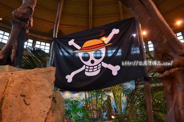 麦わら海賊団の旗