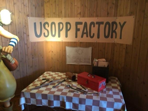 ラグーナテンボスのイベントのウソップの工場