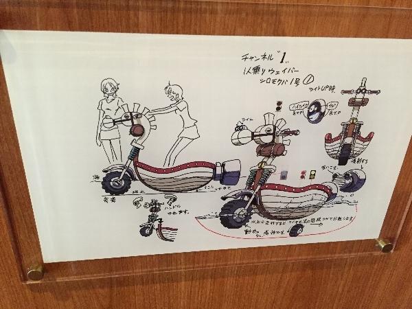 ワンピース、尾田栄一郎さんの原画