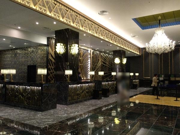 パークフロントホテルのフロント