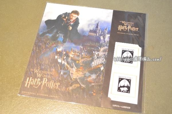ハリーポッターのポストカード