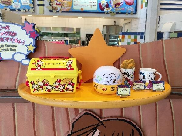 スヌーピー・バックロット・カフェのランチボックス