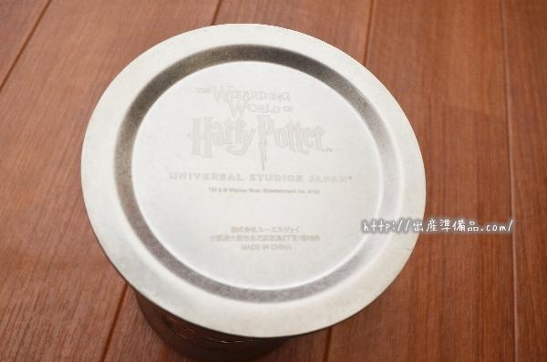 バタービール銀色の器(プレミアムマグカップ)