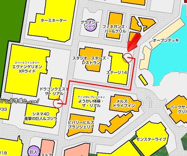 USJドラゴンクエスト・ザ・リアルの整理券発行場所の地図
