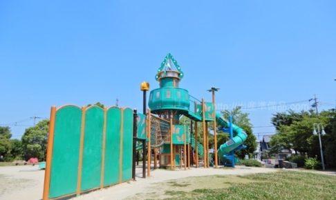 鳴子近隣公園(なるこきんりんこうえん)