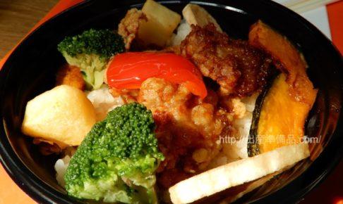 たっぷり野菜と鶏のからあげ丼