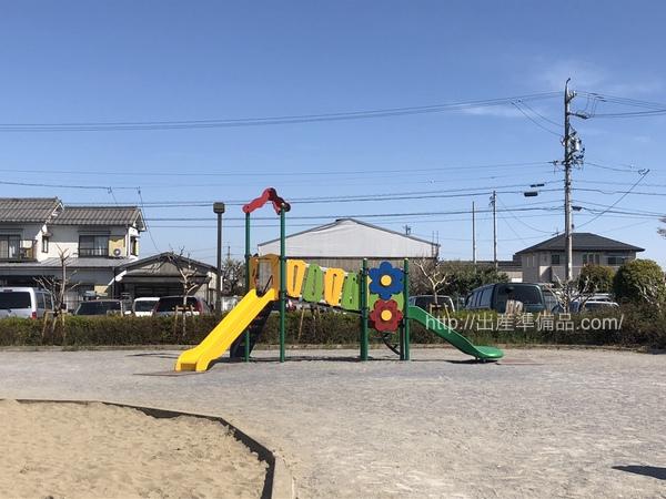 小針公園(小牧)の遊具