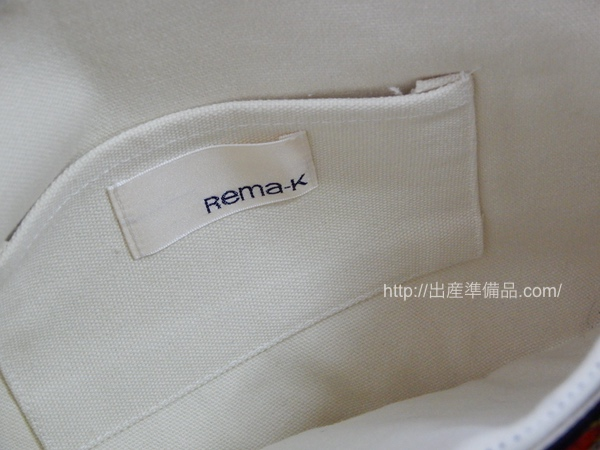 Rema-K チェーン クラッチバッグ