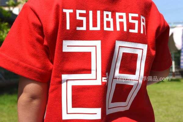 8ビット ナンバリングTシャツのレッド25番