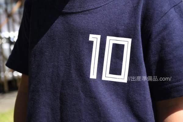 8ビット ナンバリングTシャツのブルー10番