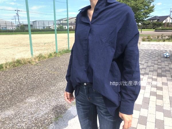 コットンシャツ-BS0455