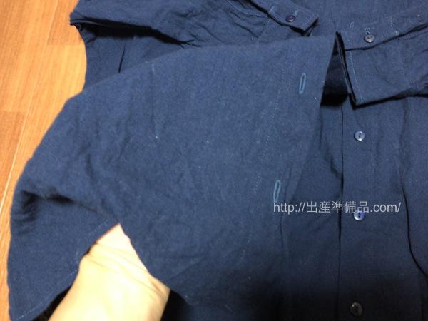 ナチュラルセンスコットンシャツ-BS0455