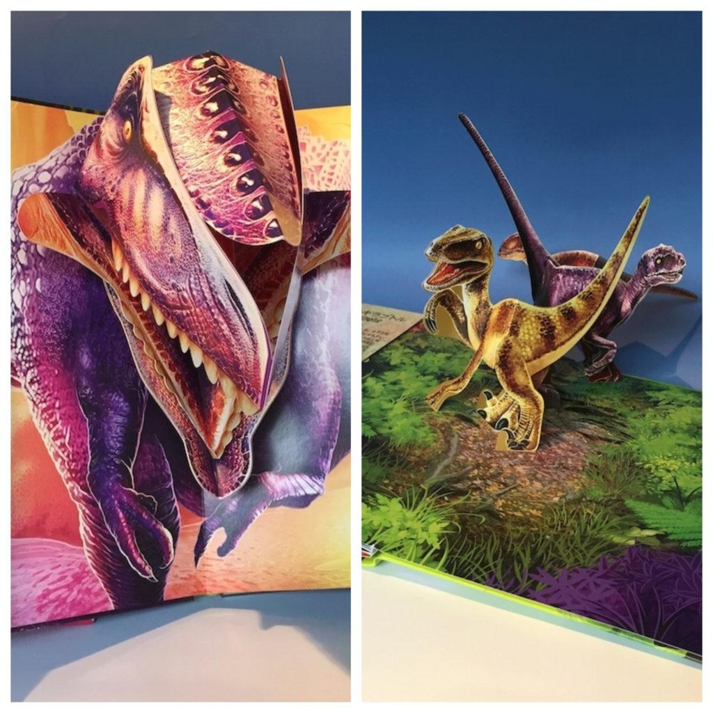 とびだすえほんDX 恐竜