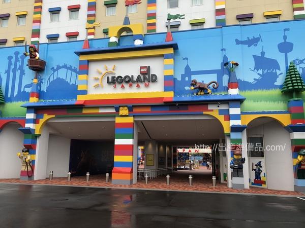 雨の日のレゴランド名古屋