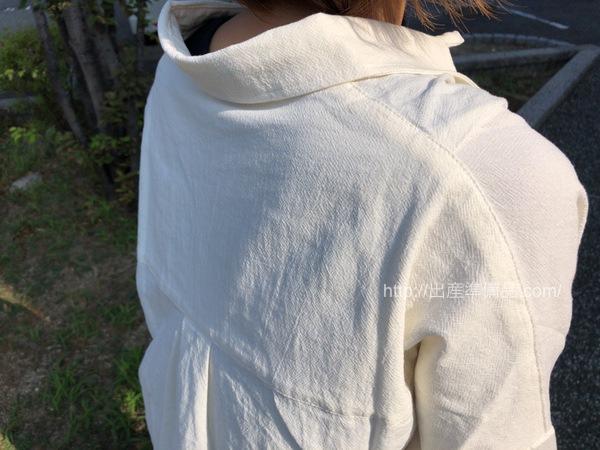 ナチュラルセンス:(BS0455)コットンシャツ