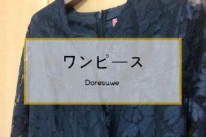 Doresuwe