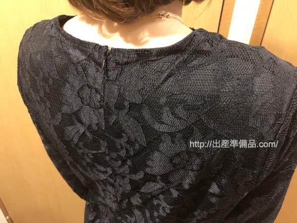 Doresuwe:秋レースワンピース