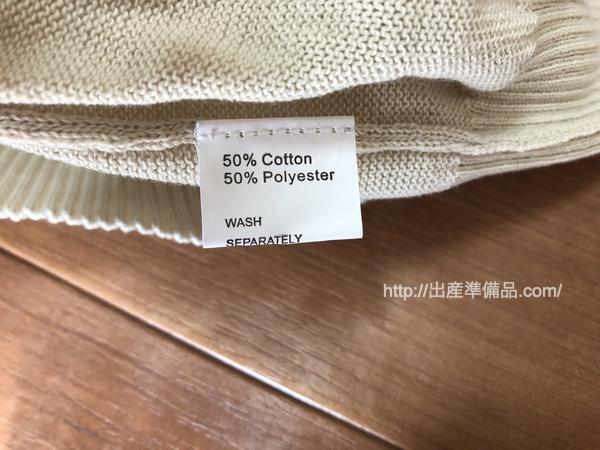 Taidobuy レディースファッションセットスーツニットクラシックの素材