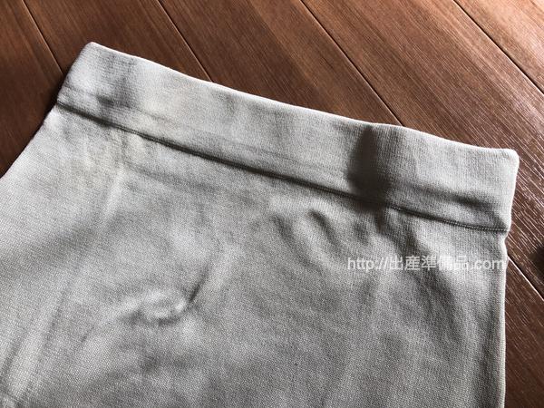 Taidobuy ニットクラシックのスカート