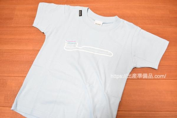 KIDS toothbrush Tシャツ(ライトブルー)