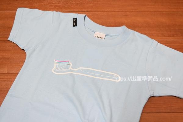 ininkKIDS toothbrush Tシャツ(ライトブルー)