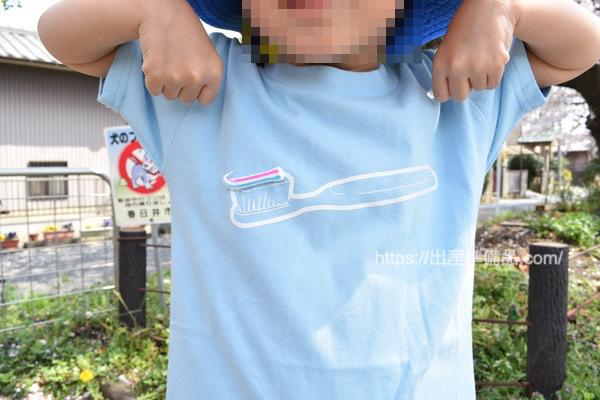 inink歯磨き粉が飛び出したTシャツ