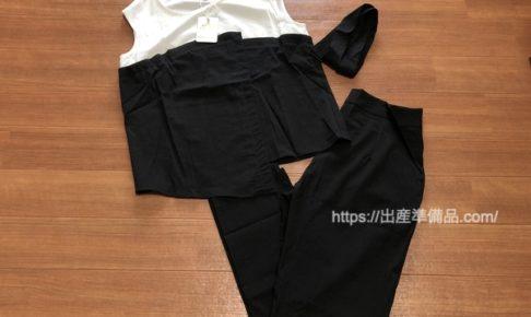 黒いセットアップ パンツスーツ